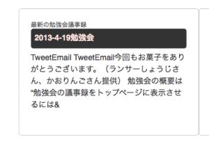 スクリーンショット(2013-04-29 22.56.22)