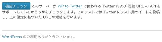 wp2t_10