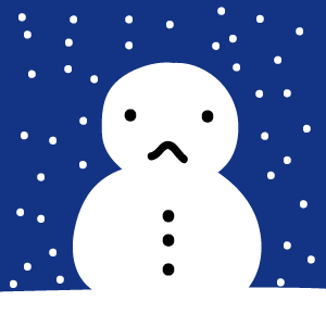 大雪だから仕方が無い